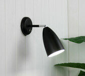 Urban Adjustable Wall Light / 2 Finishes