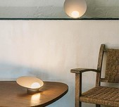 Musa Table Lamp / 3 Versions / 3 Finishes